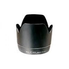 Canon Modlysblænde ET-83 II - 70-200mm f/2.8L USM