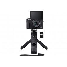 Canon Powershot G7X Mark III Vlogger Kit - 64GB SD + GREB