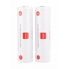 ZHIYUN Battery for Weebill 2-pack 187650 - 2600mah